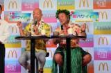 マクドナルドのイベントに参加した、お笑いコンビ・バイきんぐの小峠英二、西村瑞樹 (C)oricon ME inc.