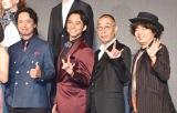 『Netflixオリジナル作品祭』に参加した(左から)椎名桔平、満島真之介、でんでん、園子温監督 (C)ORICON NewS inc.