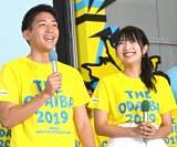初の公の場で意気込んだ(左から)堀池亮介アナ、藤本万梨乃アナ=開局60周年記念『ようこそ!! ワンガン夏祭り THE ODAIBA 2019』制作発表 (C)ORICON NewS inc.