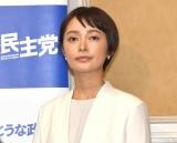 参院議員選挙の比例区で立憲民主党公認で出馬することを表明した市井紗耶香氏(C)ORICON NewS inc.