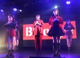 パフォーマンスを披露したBlooDye=『押井守 新作アニメ』制作記者発表会(C)ORICON NewS inc.