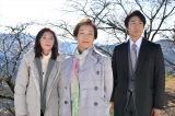 メインゲストはキムラ緑子(中央)、久美子の幼なじみでもある捜査一課刑事・二階堂達也を演じる戸次重幸も出演(C)テレビ朝日