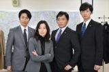 (左から)戸次重幸、大塚寧々、渡辺いっけい、渋江譲二(C)テレビ朝日