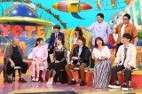 25日放送の『ザ!世界仰天ニュース』地味に痛い体験2時間スペシャル番組カット(C)日本テレビ