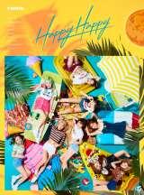 TWICE 日本4thシングル「HAPPY HAPPY」(7月17日発売)