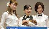 小さな共演者にメロメロの(左から)八木アリサ、木竜麻生、玄理 (C)ORICON NewS inc.