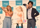 (左から)丸山桂里奈、小沢一敬 (C)ORICON NewS inc.