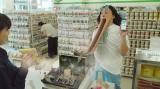 アゴが100センチ伸びる! 史上最高のキャラ、香取ファミ平誕生。「ファミペイ」テレビCM「香取ファミ平さま御来店」篇特別映像解禁
