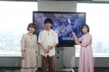 日本気象協会を訪問(左から)奈良岡希実子(気象予報士)、醍醐虎汰朗、森七菜