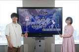 タッチパネルモニターを使用したキャスター体験=映画『天気の子』(7月19日公開)の声優、醍醐虎汰朗&森七菜が日本気象協会を訪問