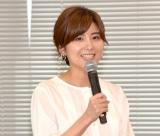 テレビ朝日退社後、初めて公の場に登場した宇賀なつみ (C)ORICON NewS inc.