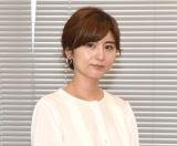 ファミリーマートの『ファミペイ新サービス発表会』に司会として参加した宇賀なつみ (C)ORICON NewS inc.