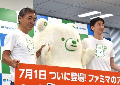 ファミリーマートの『ファミペイ新サービス発表会』の模様 (C)ORICON NewS inc.