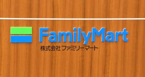 ファミリーマートが7月1日から『ファミペイ』のサービス開始 (C)ORICON NewS inc.