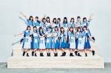 2ndシングル「ドレミソラシド」をリリースする日向坂46