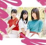 日向坂46 2ndシングル「ドレミソラシド」初回限定盤A