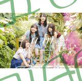 日向坂46 2ndシングル「ドレミソラシド」初回限定盤C