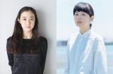 蒼井優、菊池亜希子が27日放送のTBSラジオ『アフター6ジャンクション』に生出演