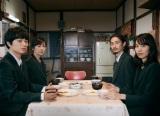 映画『最初の晩餐』のメインカット(C)2019『最初の晩餐』製作委員会