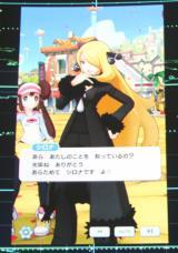 「ポケモンマスターズ」のゲーム画面 (C)ORICON NewS inc.