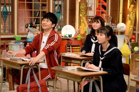 しくじり 井口 先生 綾子