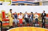 7月1日放送のMBSテレビ『痛快!明石家電視台』の模様