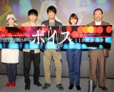 日本テレビ系連続ドラマ『ボイス 110緊急指令室』記者会見に出席した(左から)YOU、増田貴久、唐沢寿明、真木よう子、木村祐一 (C)ORICON NewS inc.