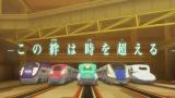 劇場版『新幹線変形ロボ シンカリオン 未来からきた神速のALFA-X』の場面カット(C)プロジェクト シンカリオン・JR-HECWK/超進化研究所・The Movie 2019