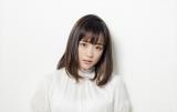 連続テレビ小説『なつぞら』山田靖枝役で大原櫻子の出演が明らかに