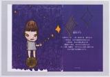 東京国立近代美術館で開催される『高畑勲展─日本のアニメーションに遺したもの』(7月2日〜10月6日)に出品される奈良美智 《鳥への挨拶》 2006年(部分)(C) YOSHITOMO NARA 2006