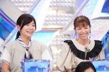 『キスマイ超BUSAIKU!?』に出演する(左から)大久保佳代子、若槻千夏(C)フジテレビ