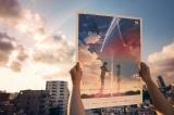 6月30日、テレビ朝日系で『君の名は。』地上波放送。今朝の朝日新聞朝刊(掲載エリアに限りあり)をかたわれ時の空にかざすと「瀧と三葉が出会う新聞広告」に