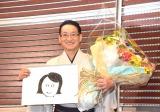 お相手の似顔絵を紹介する春風亭昇太 (C)ORICON NewS inc.