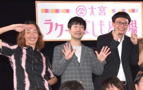 『大宮ラクーンよしもと5周年 GO!GO!キャンペーン』に参加したGAG(左から)坂本純一、福井俊太郎、宮戸洋行 (C)ORICON NewS inc.