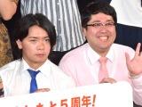 『大宮ラクーンよしもと5周年 GO!GO!キャンペーン』に参加したマヂカルラブリー(左から)野田クリスタル、村上 (C)ORICON NewS inc.