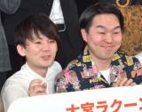 『大宮ラクーンよしもと5周年 GO!GO!キャンペーン』に参加したジェラードン(左から)海野裕二、かみちぃ (C)ORICON NewS inc.