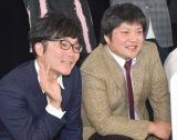 『大宮ラクーンよしもと5周年 GO!GO!キャンペーン』に参加したタモンズ(左から)大波康平、安部浩章 (C)ORICON NewS inc.