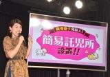 『大宮ラクーンよしもと5周年 GO!GO!キャンペーン』に参加した横澤夏子 (C)ORICON NewS inc.