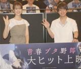 12回鑑賞のファンを心配した石川界人(右)と瀬戸麻沙美 (C)ORICON NewS inc.