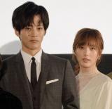 松坂桃李&本田翼、初共演で夫婦役