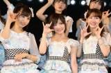 AKB48が柏木由紀セットリスト考案公演をスタート(前列左から)小栗有以、岡田奈々、柏木由紀 (C)ORICON NewS inc.