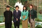 BSフジ『BSいきものがかり』#7(7月2日放送)、#8(7月9日放送)のゲストは山口一郎(サカナクション)(C)BSフジ