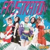 SKE48新曲「FRUSTRATION」初回盤TYPE-A