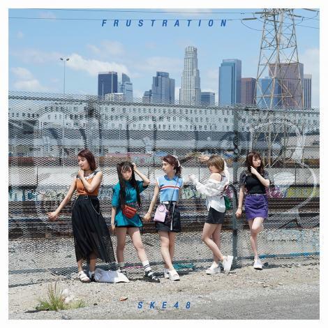 SKE48新曲「FRUSTRATION」通常盤TYPE-B