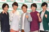 嵐(左から)二宮和也、相葉雅紀、大野智、櫻井翔、松本潤 (C)ORICON NewS inc.