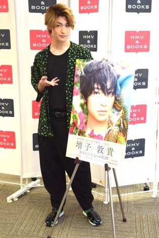 1st写真集『A』の出版記念イベントを行った増子敦貴 (C)ORICON NewS inc.