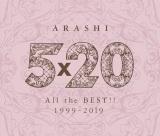 嵐のベストアルバム『5×20 All the BEST!! 1999-2019』が初週売上130万枚