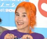 『SLAVA'S SNOW SHOW』日本公演開催のスペシャルサポーター追加発表会見に参加した野沢直子 (C)ORICON NewS inc.