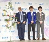 (左から)クロちゃん、小宮浩信、相田周二 (C)ORICON NewS inc.