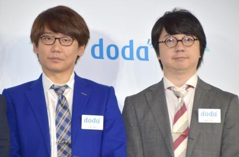 『doda はたらく願いを叶えよう!七夕祭り』に出席した三四郎(左から)小宮浩信、相田周二 (C)ORICON NewS inc.